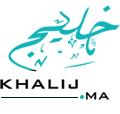 Agence recrutement khalij, agence emploi khalij, agence travail khalij, offres emploi khalij, offres travail khalij, khaleej emploi, offre d'emploi à khaleej, contrat de travail khalij, Dubai emploi, agence khaleej